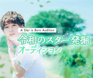 TAP SECOND(タップセカンド) 応募プロモーション