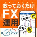 アイネットFX 評判・評価